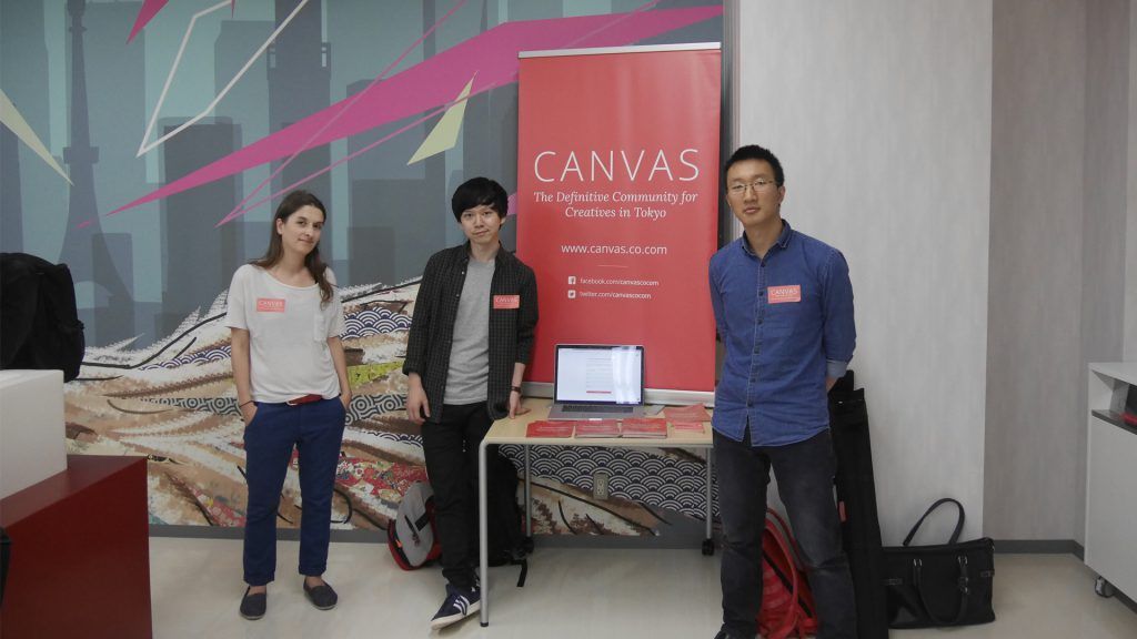 Presenting Canvas at supplement Tokyo event photo